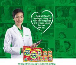 Công ty Cổ phần Thực phẩm Dinh dưỡng NutiFood