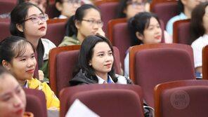 Chương trình Thực tập viên tiềm năng Sacombank và tư vấn hướng nghiệp